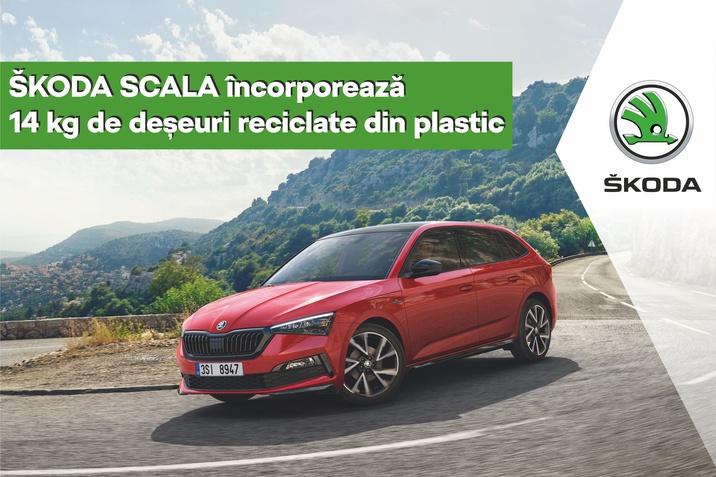 Utilizarea materialelor reciclabile in modelele SKODA